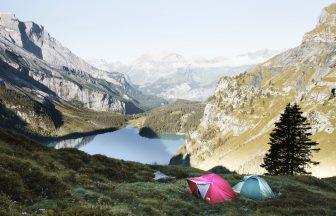 初めて キャンプ テント 設営 購入 ファミキャン